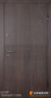 Входные двери Двери Abwehr Miriel 309 темный орех Vinorit / темный орех