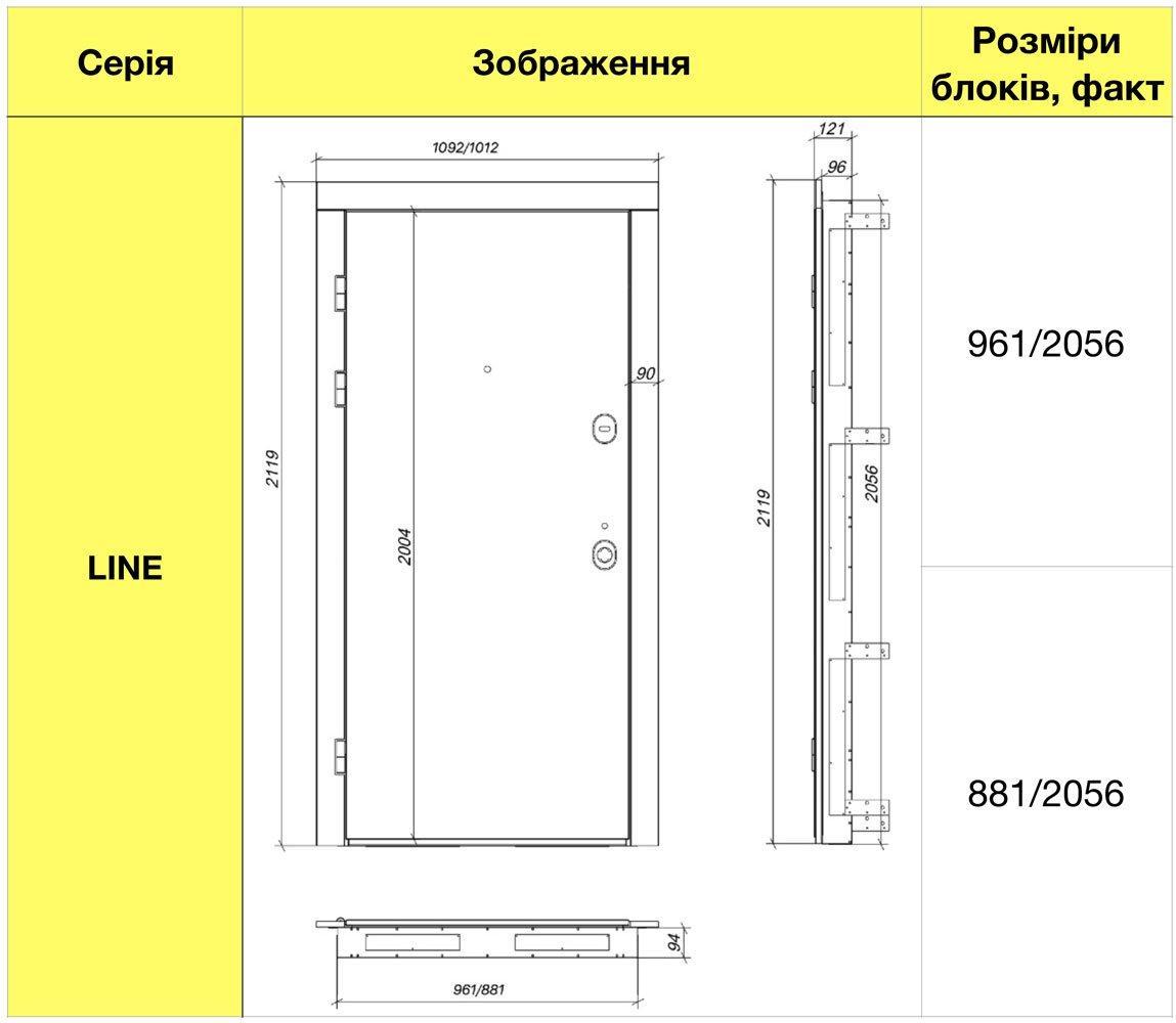 Размеры металлической двери Rodos LNZ Line LNZ 003