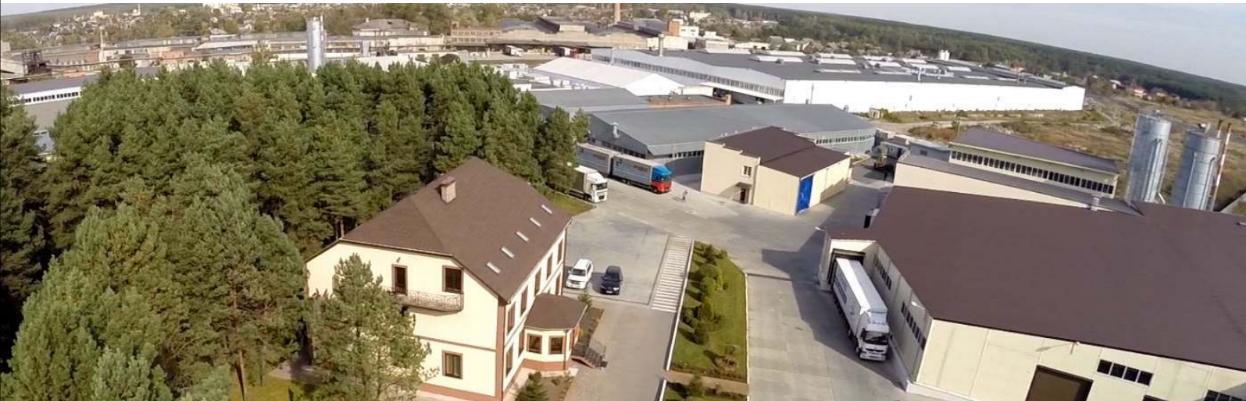 Фабрика Родос