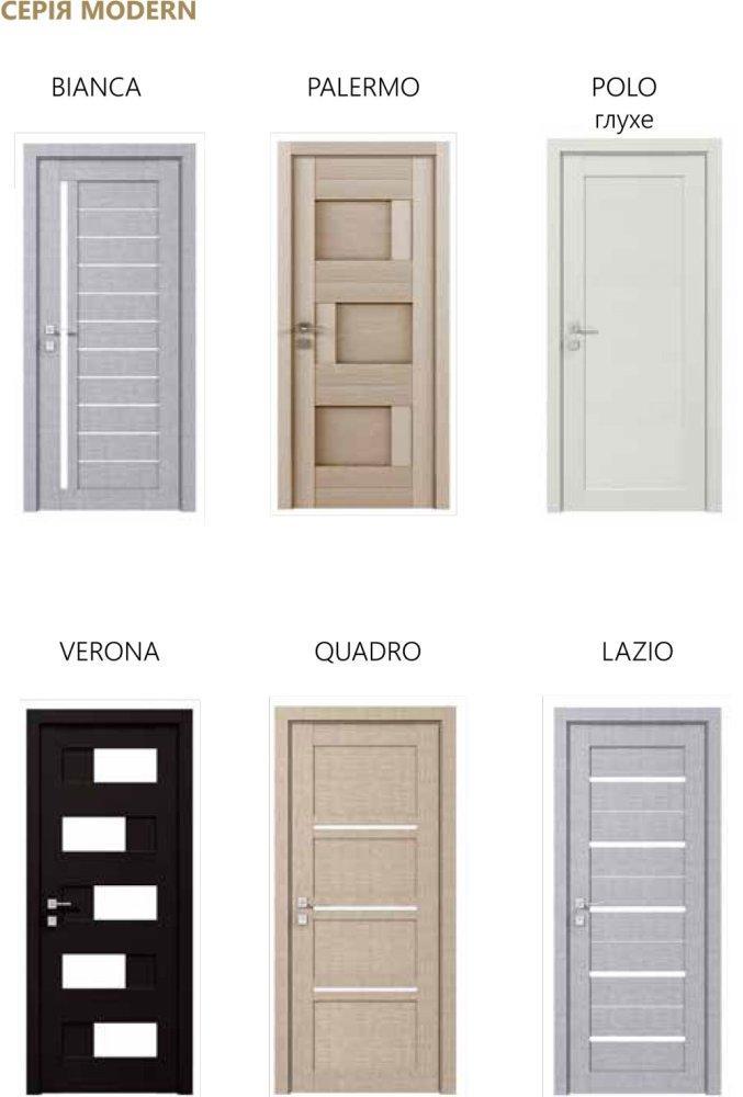Дизайн двери внутри Rodos STZ Standart STZ 007 флитвуд лава SC