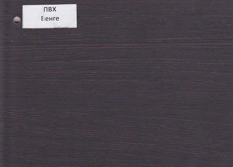 Цвет двери БМФ венге ПВХ