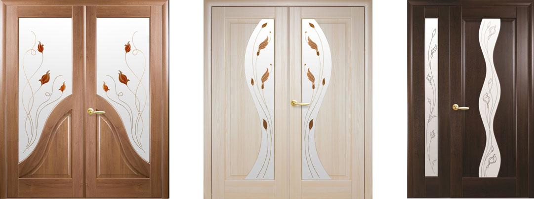 Двостворчаті двері