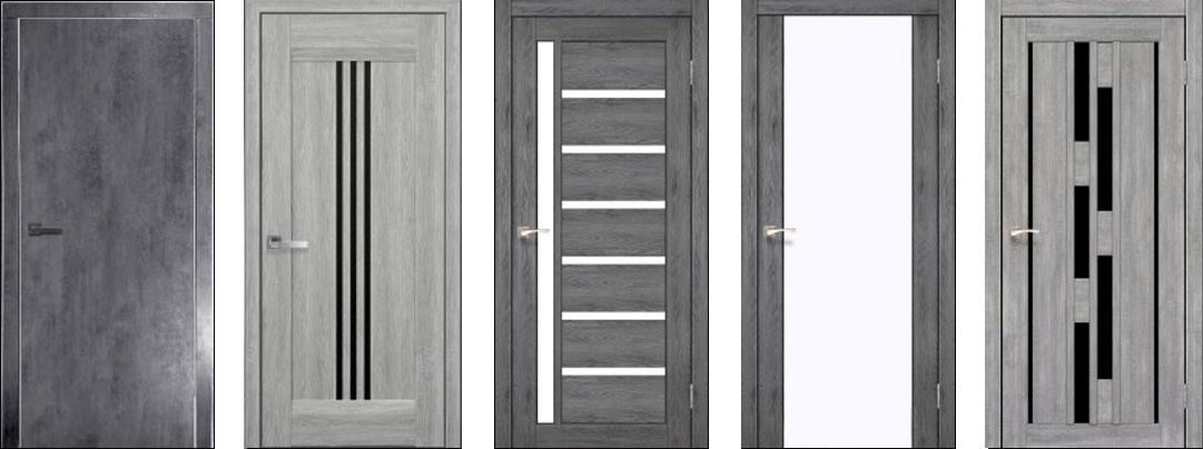 Сірі двері